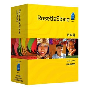 Rosetta Stone Japanese Level 1, 2, 3 Set Key